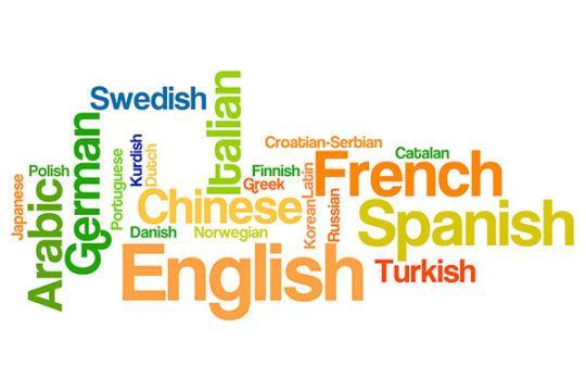 Набор в клуб английского языка до 17 сентября 2017 г.