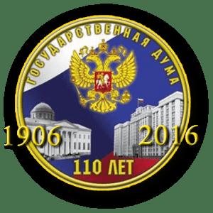 Конкурс творческих работ  «Роль библиотек в формировании гражданского общества в России»