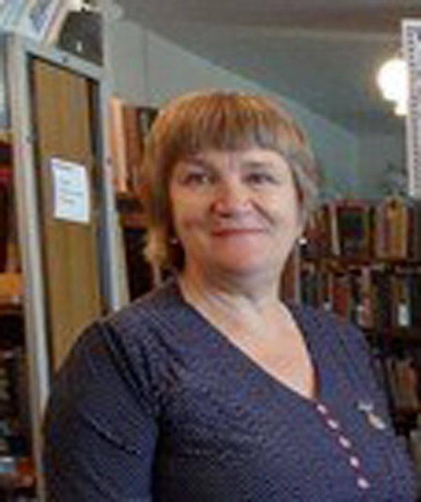 Федосеенко Людмила Ивановна