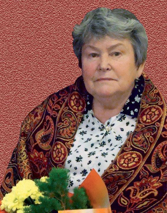 Гольфрид Анна Григорьевна