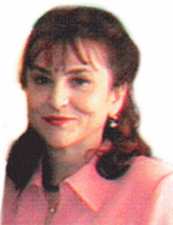 Горюшкина Вера Ивановна