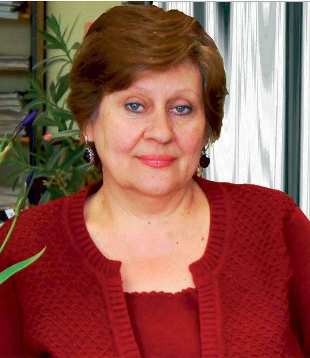 Старкова Татьяна Владиславовна