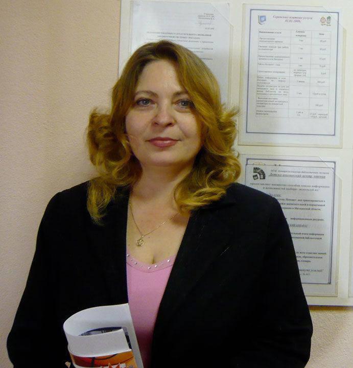 Товкай Наталия Петровна