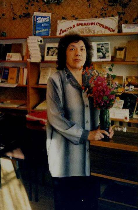 Ярославская Надежда Михайловна
