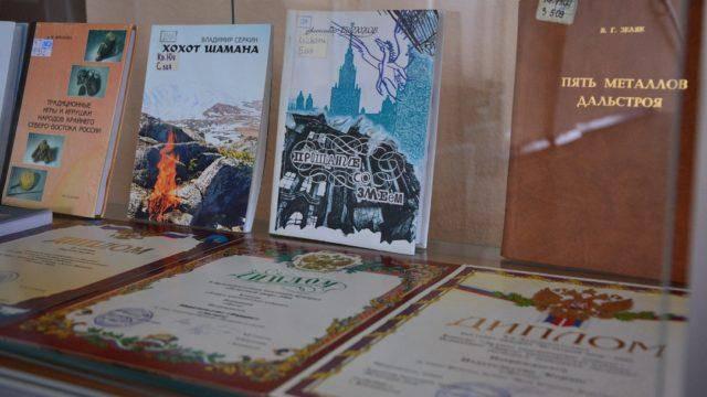 Выставка изданий ООО «Кордис»
