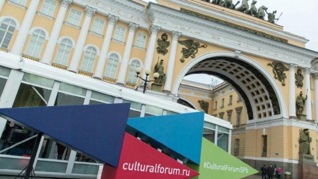 Библиотекари в культурной столице России