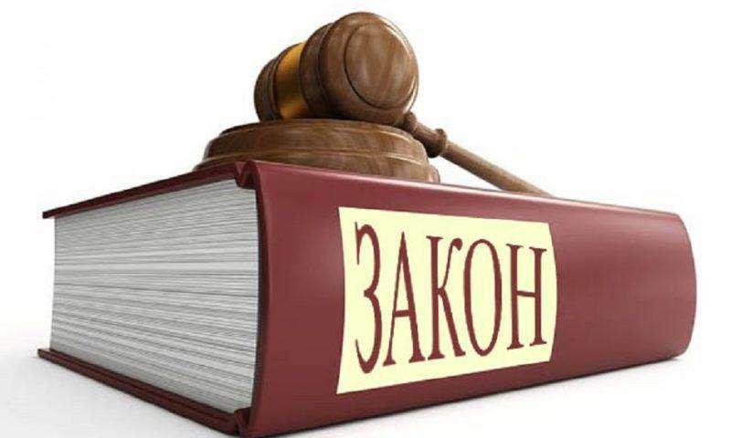 Цикл лекций «Правовая азбука» стартует в библиотеке