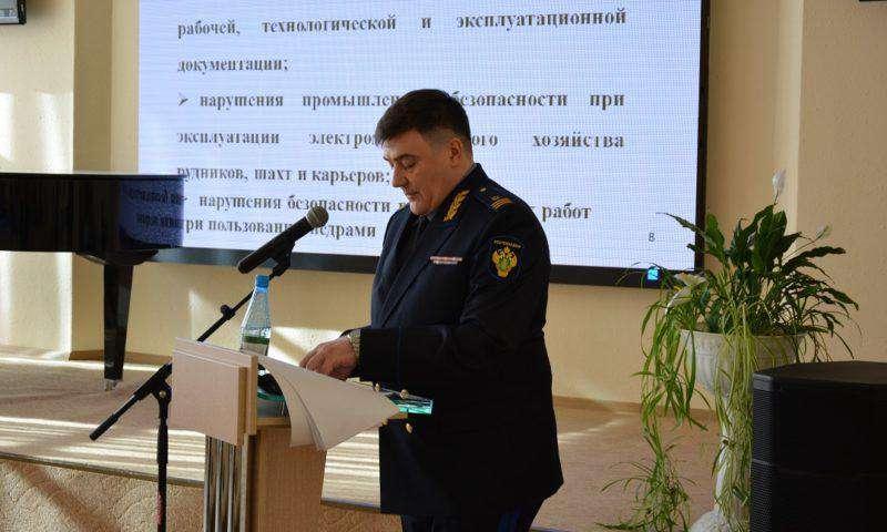 Публичный отчет Ростехнадзора