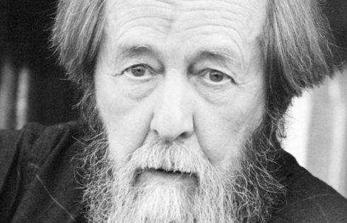 Всероссийский конкурс на лучший просветительский проект «Читаем Солженицына»