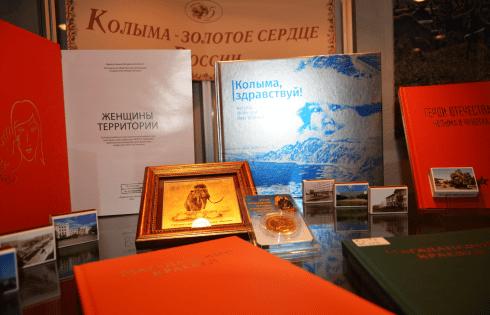 Колыма – золотое сердце России