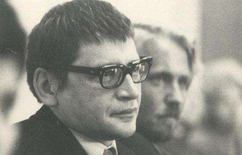 Вечер памяти А. М. Бирюкова