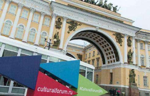 Библиотека на VII Санкт-Петербургском международном культурном форуме