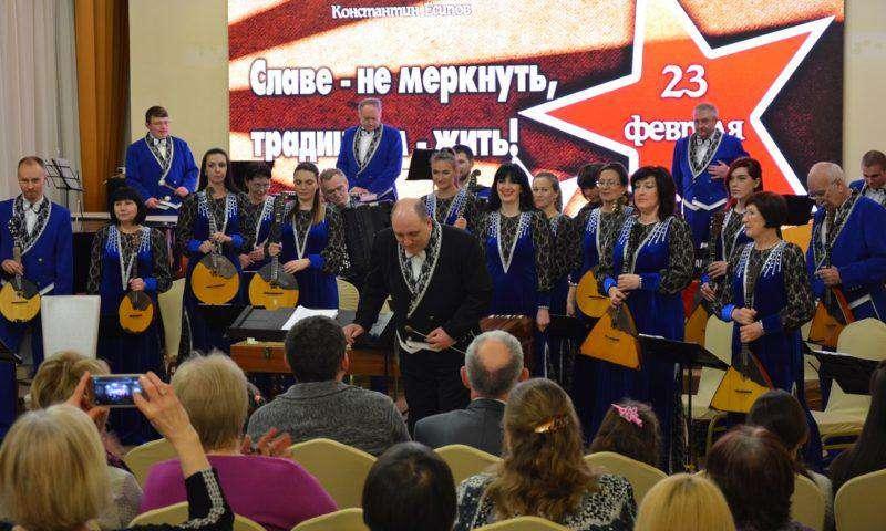 Концерт Магаданского русского оркестра