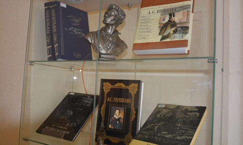 Пушкин – истинный поэт России