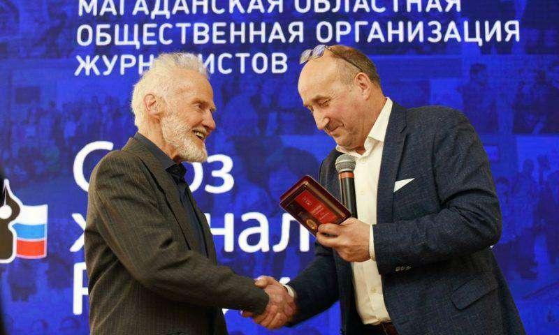 Отчетно-выборное собрание магаданского отделения Союза журналистов России