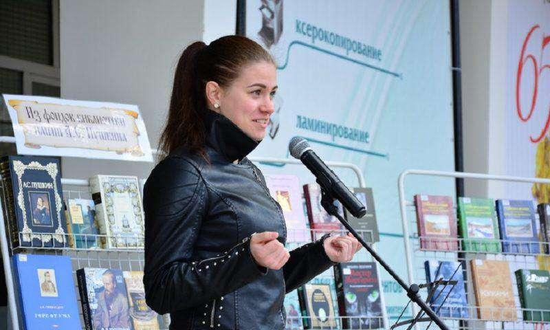 Прими участие во Всероссийской литературной акции