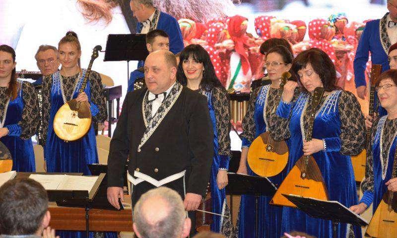 Приглашаем на концерт Магаданского Русского оркестра