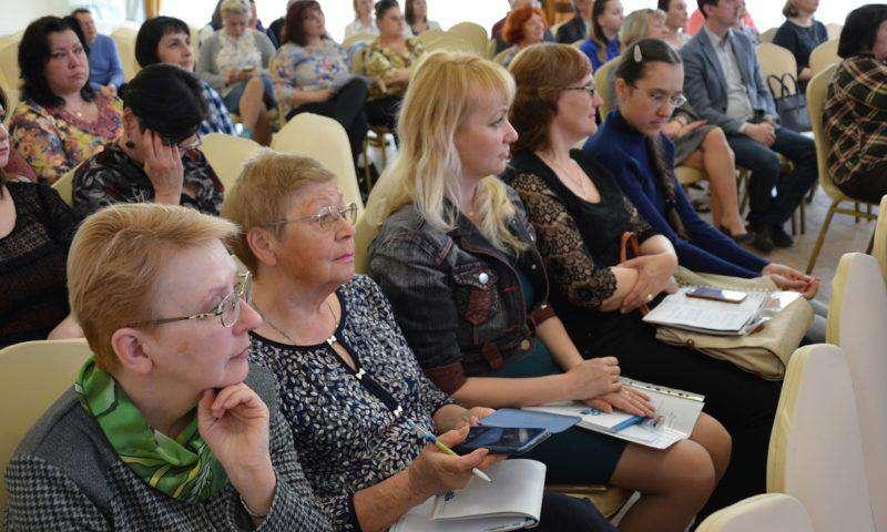 Научно-практическая конференция к 80-летию библиотеки