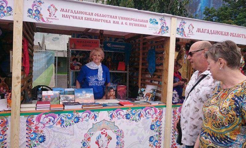 Наша библиотека снова в Москве