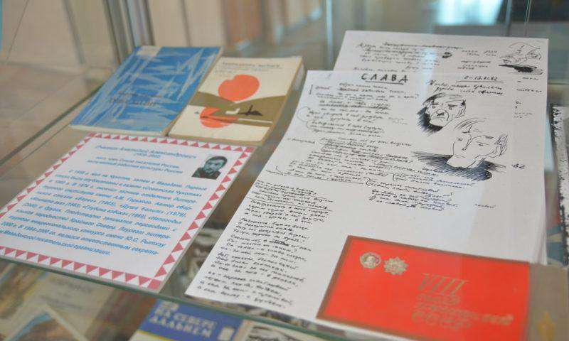 Экспозиция к 65-летию Магаданского областного книжного издательства