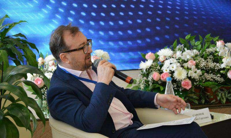 V Всероссийская конференция «Демографическое развитие Дальнего Востока»