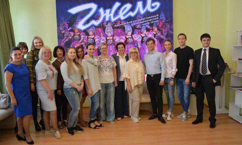 Пресс-конференция театра танца «Гжель»