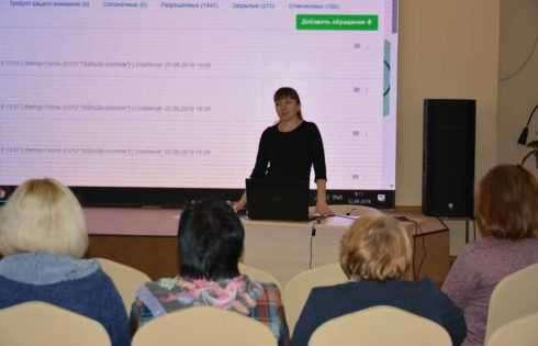 Встреча библиотечных специалистов  с представителем компании «ЭйВиДи-систем»