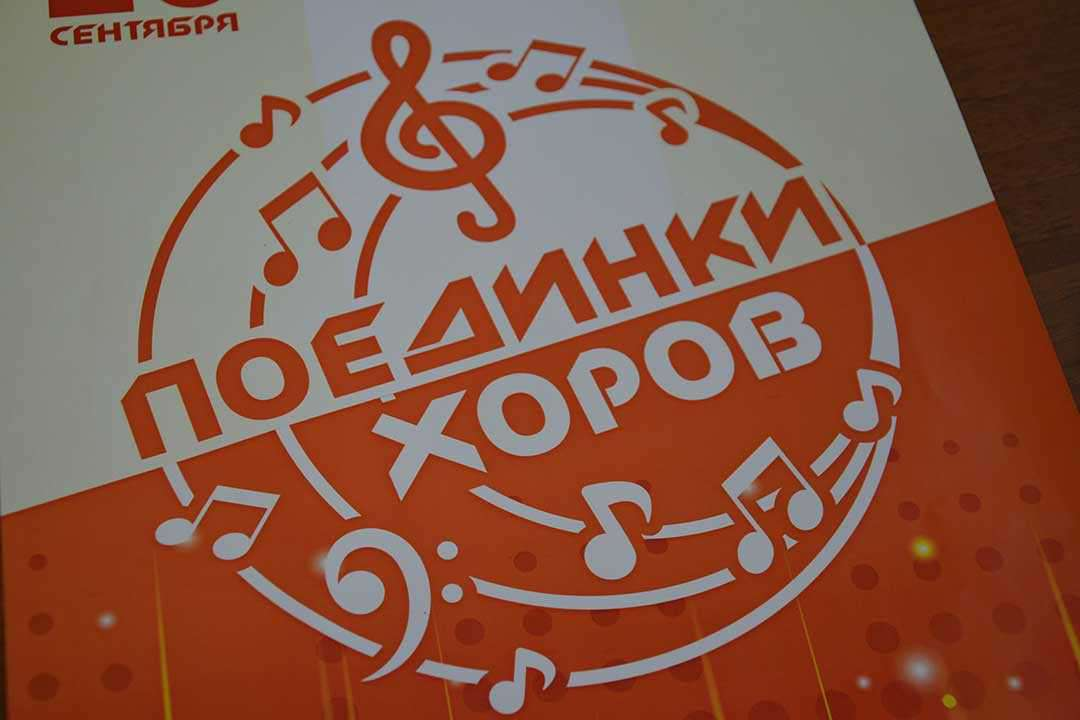 Поединок хоров в Магадане