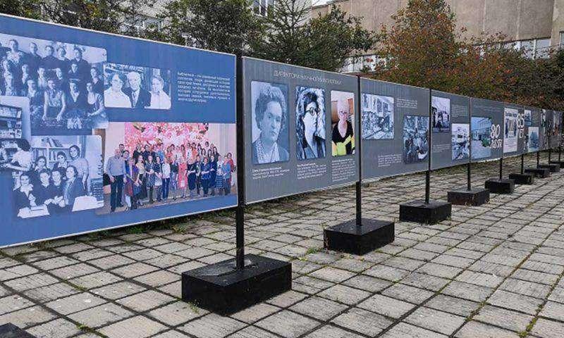 Фотовыставка к юбилею ведущих учреждений культуры Колымы