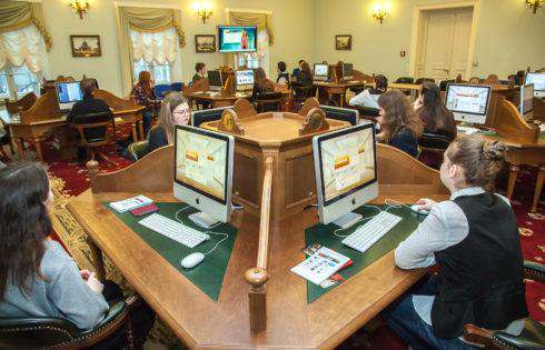 Прими участие в олимпиаде «Россия в электронном мире»