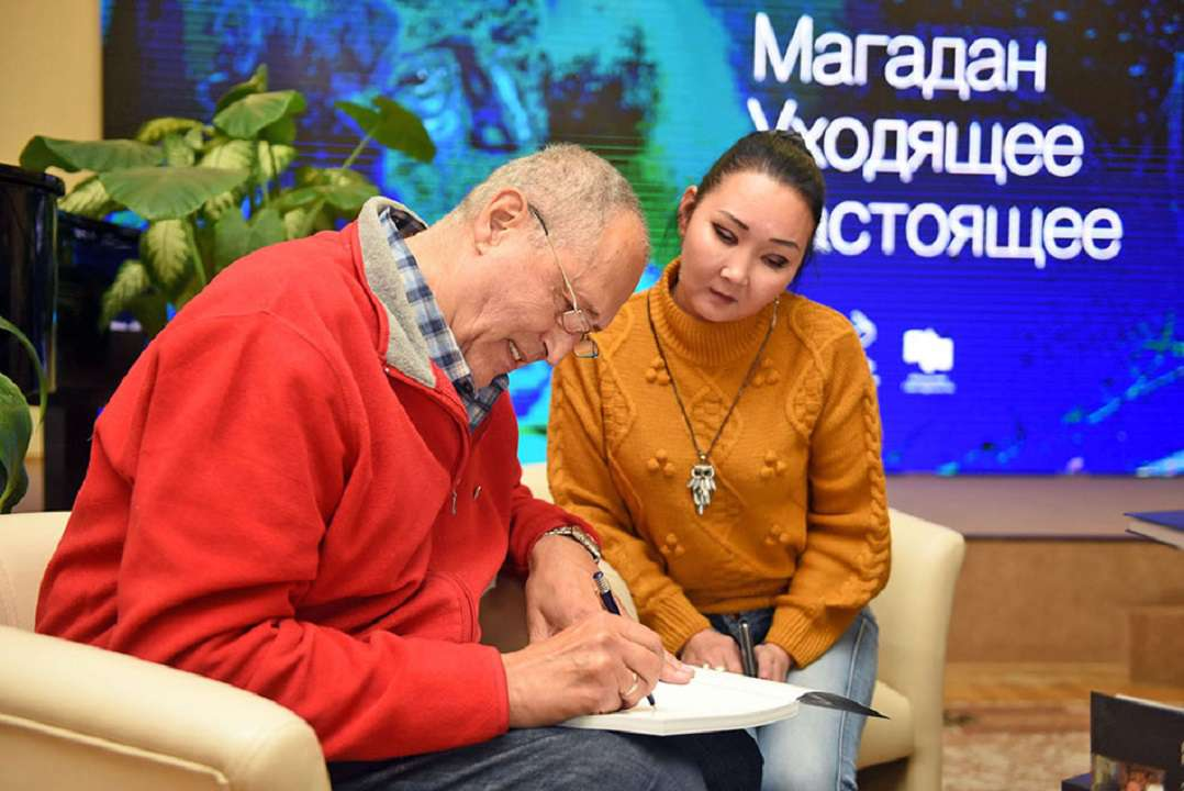 Презентация альбома Расула Месягутова