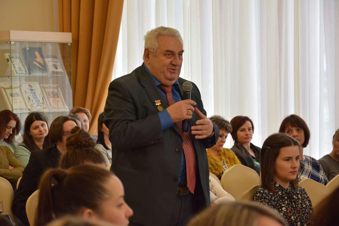 Публичные слушания минфина Магаданской области