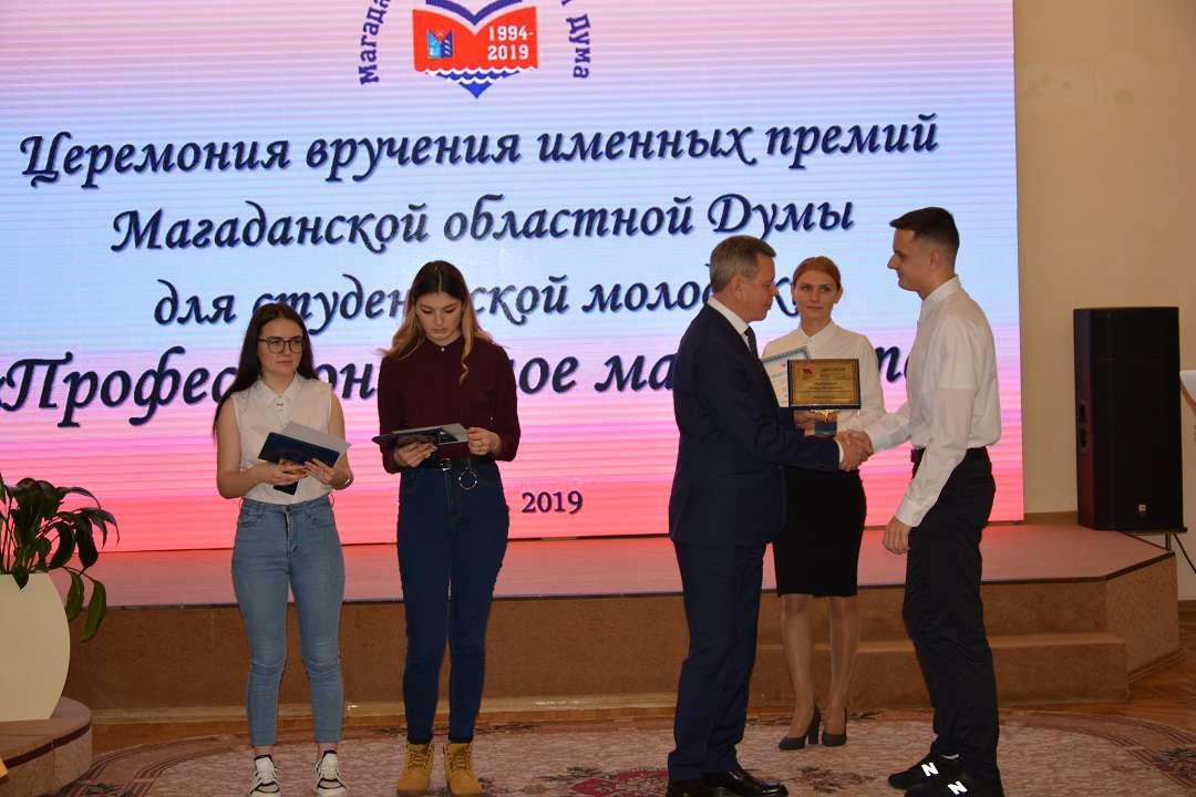 Торжественная церемония вручения именных премий