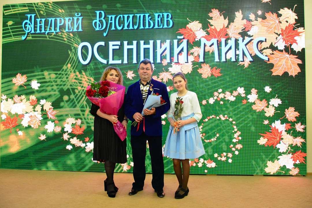 Осенний микс Андрея Васильева