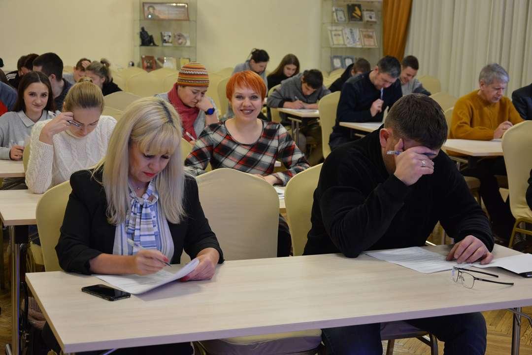 Тестирование на знание Конституции РФ