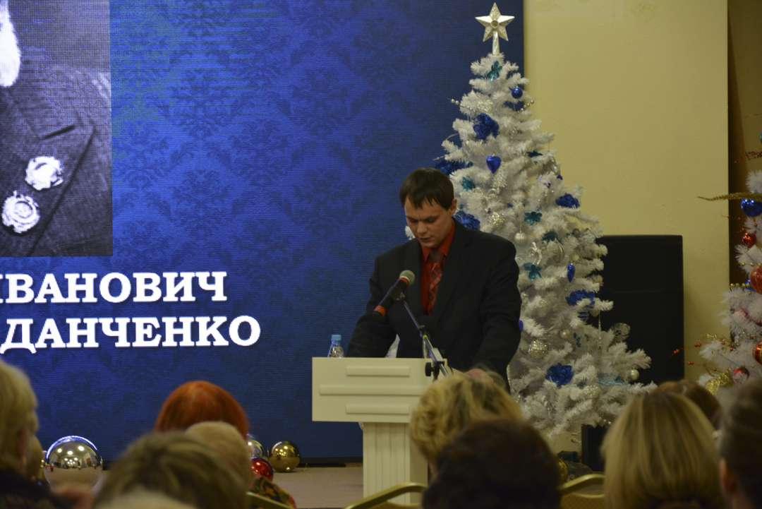 XX областные Рождественские образовательные чтения