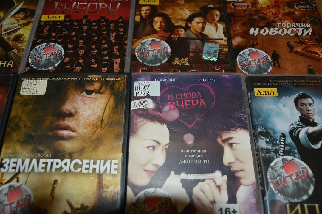 Выставка «Кино Азии: Китай, Корея»