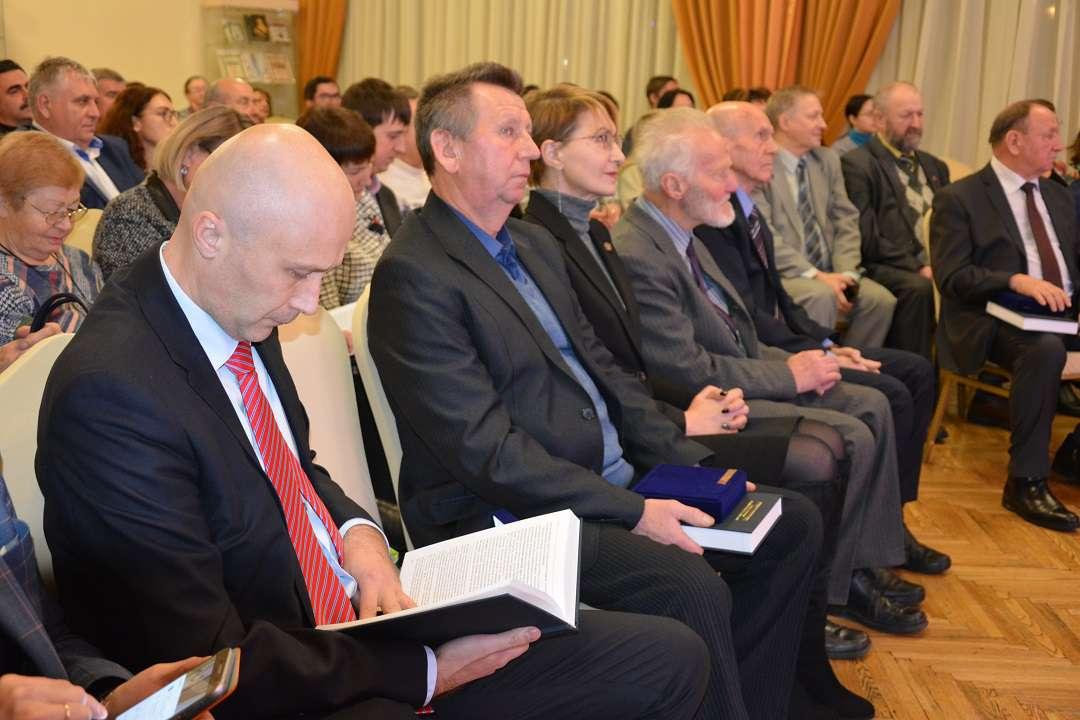 Презентация монографии  «Магаданская область – субъект Российской Федерации»