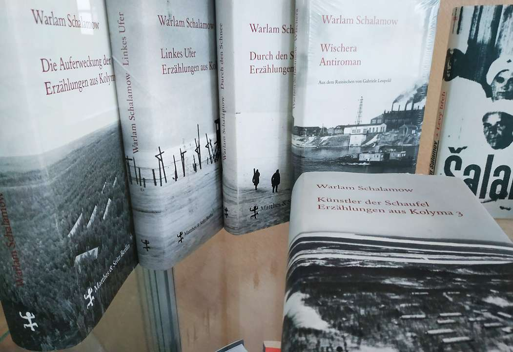Экспозиция «Жить или писать. Варлам Шаламов»