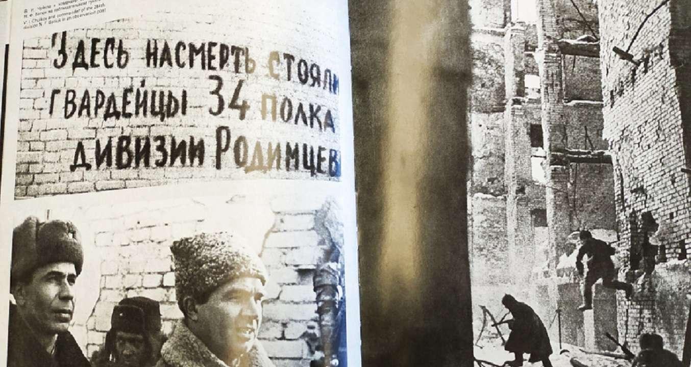 Книжная выставка «Война. Победа. Память»