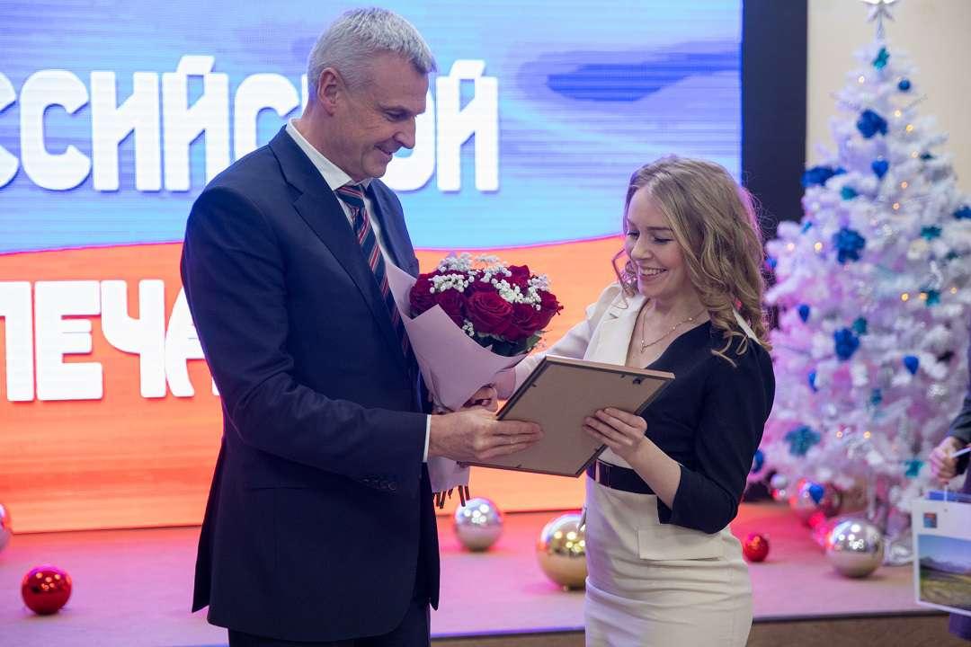 День российской печати в библиотеке