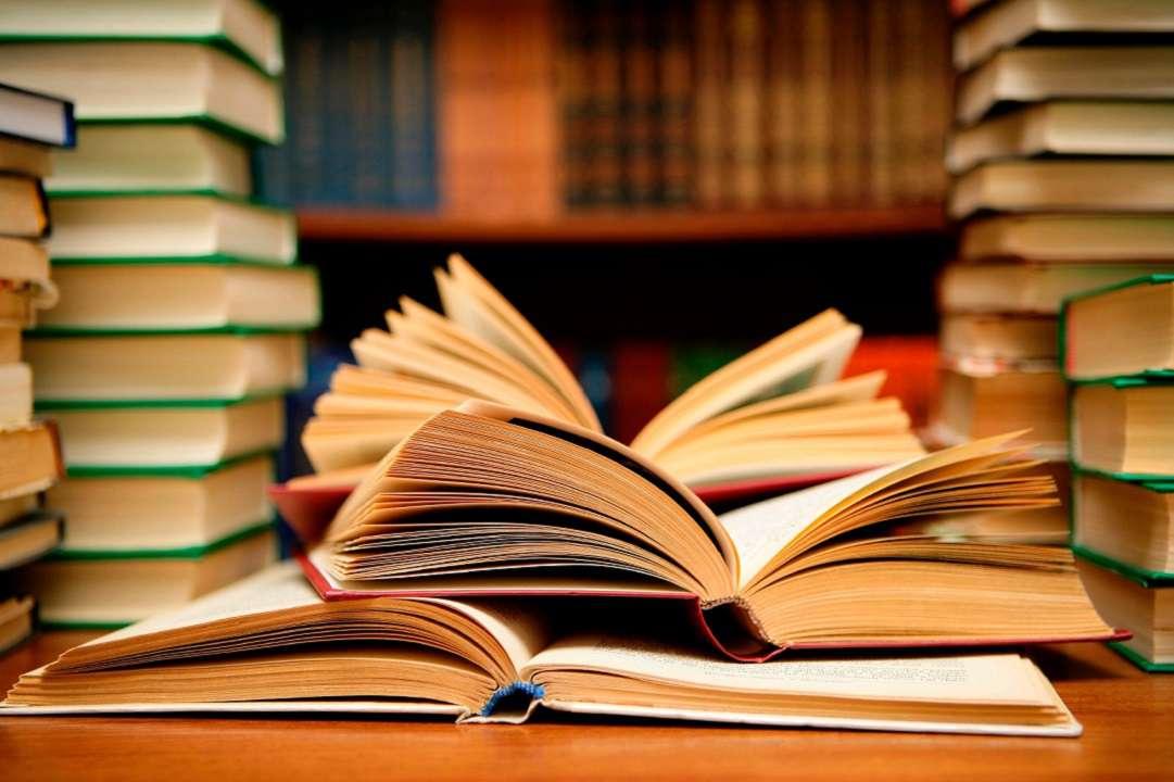 Большое поступление литературы