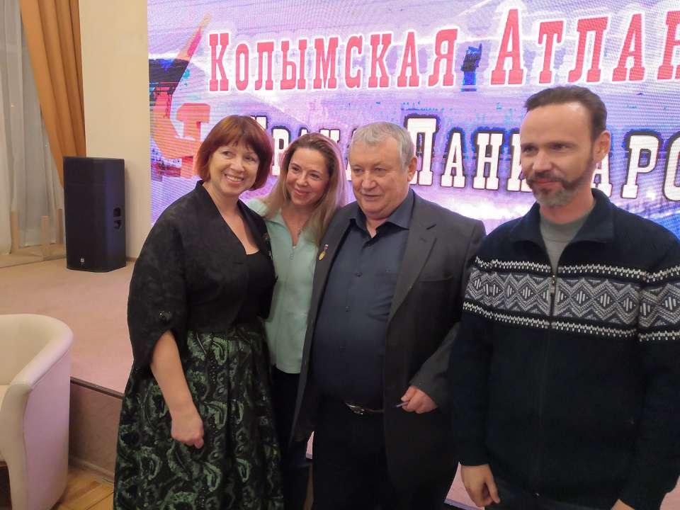 Праздничный вечер «Колымская Атлантида Ивана Паникарова»