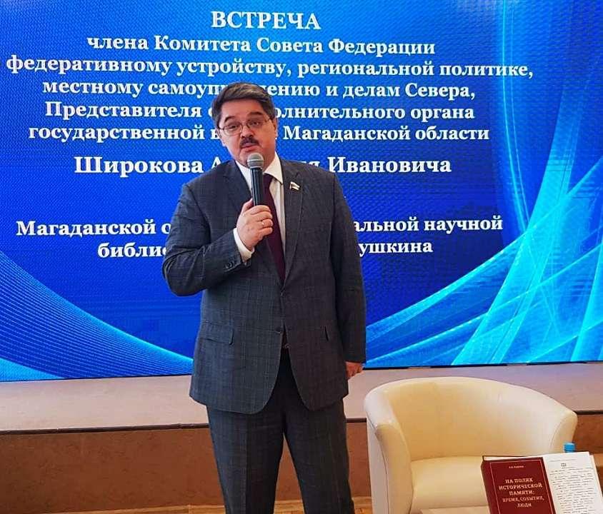Встреча А. И. Широкова с сотрудниками библиотеки