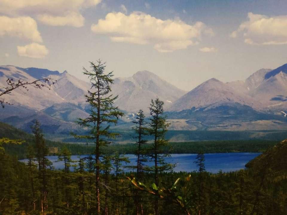 Национальный парк «Черский»