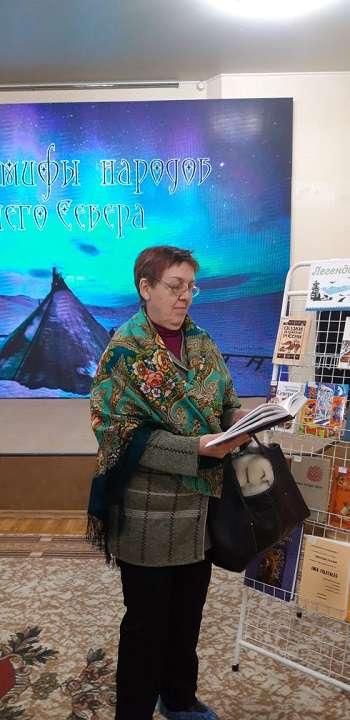Легенды и мифы народов Крайнего Севера