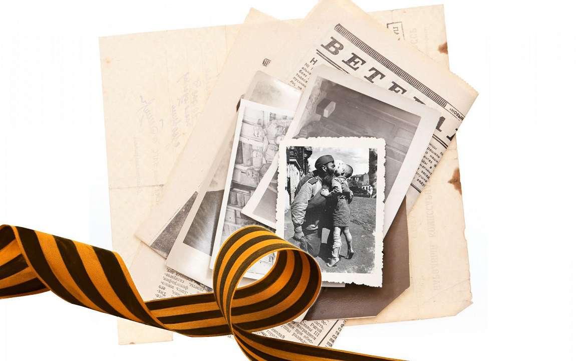 Прими участие в региональном литературном конкурсе «Герои Колымы. 75 лет Победы»