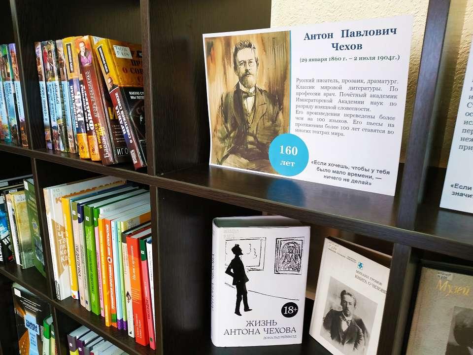 Выставка «Писатели – Юбиляры»