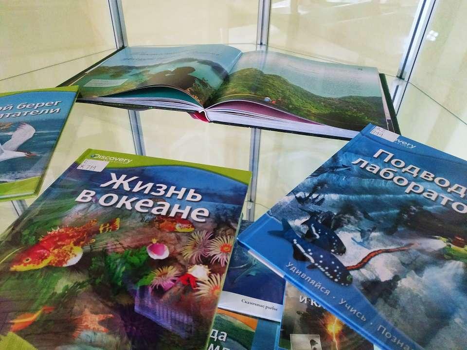 Выставка «Чудесный мир воды»