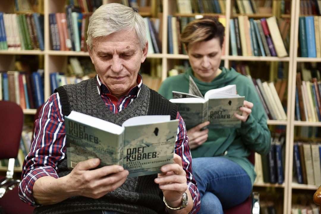 Василий Авченко в гостях у библиотеки